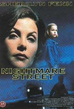 Постер фильма Скольжение (1998)