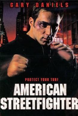 Постер фильма Американский боец (1992)