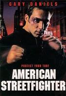 Американский боец (1992)