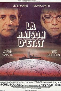 Постер фильма В интересах государства (1978)