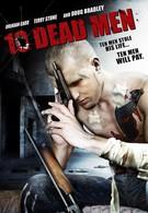 Десять мертвецов (2008)