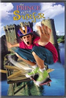 Постер фильма Принц и серфер (1999)