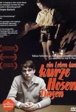 Постер фильма Ребенок, которым я не был (2002)