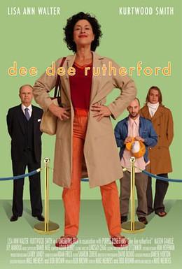 Постер фильма Неприятности с Ди Ди (2005)