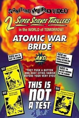 Постер фильма Война (1960)