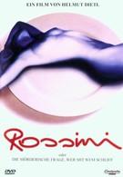 Россини (1997)
