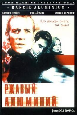 Постер фильма Ржавый алюминий (2000)