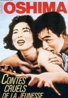 Повесть о жестокой юности (1960)