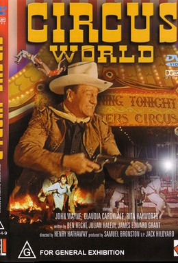 Постер фильма Мир цирка (1964)