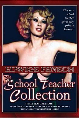 Постер фильма Учительница (1975)