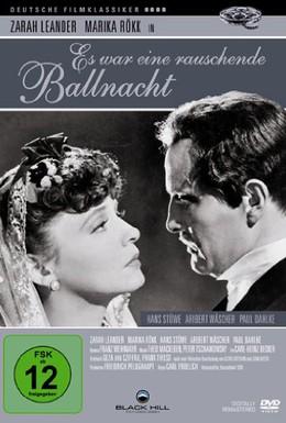 Постер фильма Эта упоительная бальная ночь (1939)