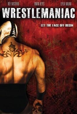 Постер фильма Маньяк-убийца (2006)