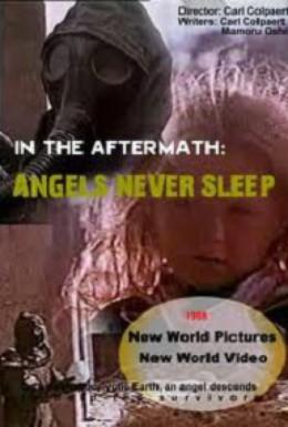 Постер фильма Ключ к жизни (1988)