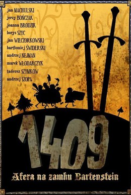 Постер фильма Тевтонцы идут на войну (2005)