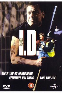 Постер фильма Удостоверение (1995)