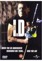 Удостоверение (1995)