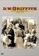 Любительница румян (1912)