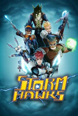 Постер фильма Небесные рыцари (2007)