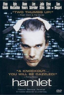 Постер фильма Гамлет (2000)