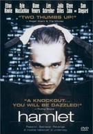 Гамлет (2000)