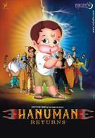 Возвращение Ханумана (2007)