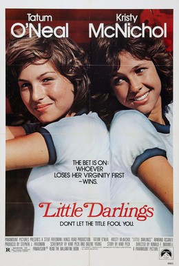 Постер фильма Маленькие прелестницы (1980)