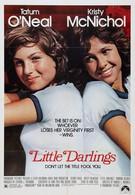 Маленькие прелестницы (1980)