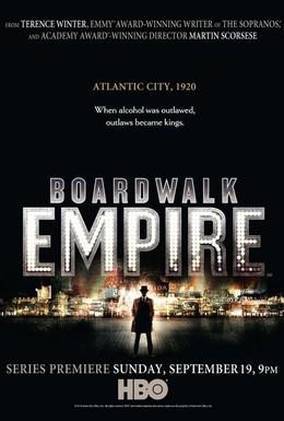 Постер фильма Подпольная империя (2010)