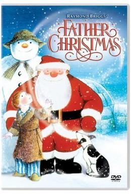 Постер фильма Дед Мороз (1991)