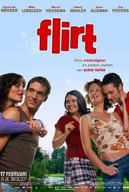 Постер фильма Флирт (2005)
