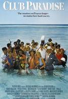 Клуб Рай (1986)