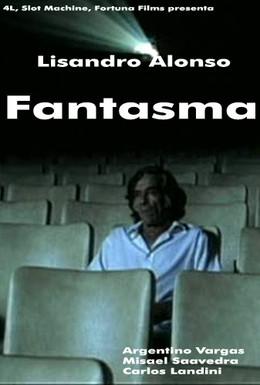 Постер фильма Призрак (2006)