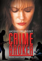 Торговец криминалом (1993)