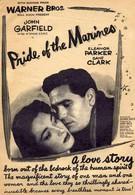 Гордость морской пехоты (1945)
