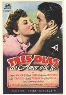Солдатский клуб (1943)