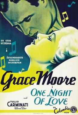 Постер фильма Одна ночь любви (1934)
