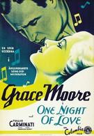 Одна ночь любви (1934)
