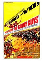 Славные парни (1965)