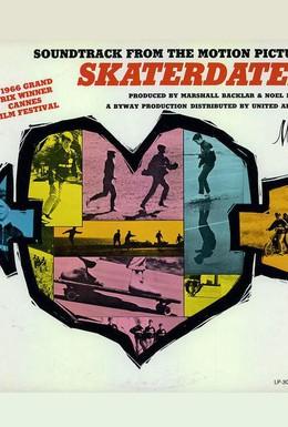 Постер фильма Скейтер (1966)