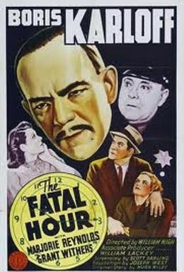 Постер фильма Роковой час (1940)
