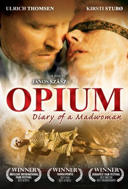 Постер фильма Опиум (2007)