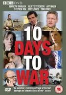 10 дней до войны (2008)