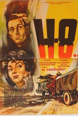 Постер фильма Кровь на 148 км (1958)
