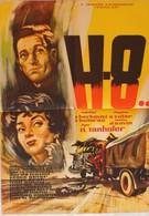 Кровь на 148 км (1958)