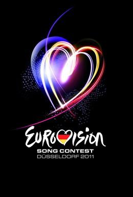 Постер фильма Евровидение: Финал 2011 (2011)