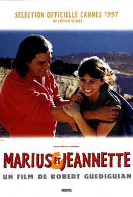 Постер фильма Мариус и Жаннетт (1997)