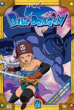 Постер фильма Синий Дракон (2007)