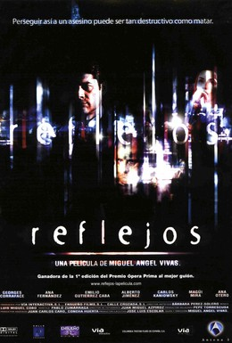 Постер фильма Изображение (2002)