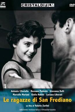 Постер фильма Девушки из Сан-Фредиано (1955)