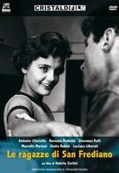 Девушки из Сан-Фредиано (1955)